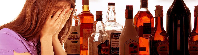 клиники лечения алкоголизма